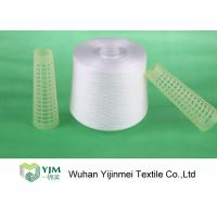 Buy cheap Z Twist Polyester Weaving Yarn Low Shrink On Colorful Paper Cone from wholesalers