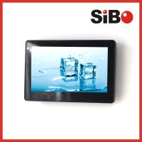 Buy cheap Embedded Wall 7 Automation Terminal Touch Screen With Android OS from wholesalers