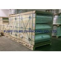 Buy cheap 16um Hot Stamping PET Films For Leather Decoration Processing from wholesalers