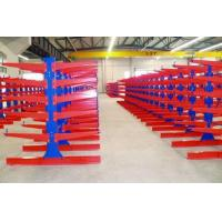 Buy cheap Vertical Cantilever Pipe Racks Shelving Systems Industrial Steel Storage Racks from wholesalers