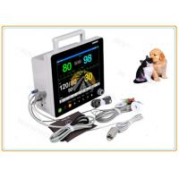 Buy cheap 15 Inch Veterinary Multiparameter Monitor , Animal Portable Vital Sign Machine product