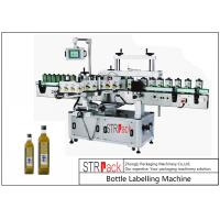 Buy cheap 20-120 BPM Bottle Sticker Labeling Machine For Virgin Olive Oil Square Bottle from wholesalers