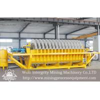 Buy cheap Ceramic Vacuum Disc Filters Ores Dressing Sludge Dewatering Machine from wholesalers