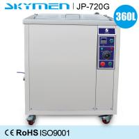 Buy cheap SUS304 high power industrial ultrasonic parts cleaner heat Oil filtration washing from Wholesalers