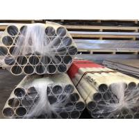 Buy cheap 6063 T6 Seamless Standard Aluminum Extrusions / Extruded Aluminum Tube 82mm Diameter from wholesalers
