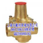 Buy cheap Y12X - 16 t film adjustable pressure reducing valve from wholesalers
