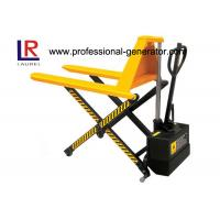 Buy cheap Hydraulic Warehouse Material Handling Equipment Mobile Double Piston Electric Scissor Lift from wholesalers