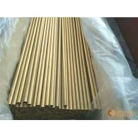 Buy cheap C44300 High Strength Tubing , Heat Exchanger Tin Brass Condenser Industrial from wholesalers