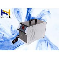 Buy cheap Digital Control O3 Water Systems / Home Ozone Machine With Corona Discharge from wholesalers