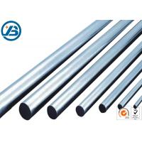 Buy cheap Industry / Carving Round Magnesium Alloy Bar Different Types AZ61 Easy Processing from wholesalers