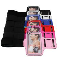 Buy cheap Running Sport GYM Armband case Protective Case For Apple iPhone 5S / 5C / 5 / 4S from wholesalers