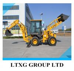 Buy cheap LTXG LT680 Backhoe Loader from wholesalers