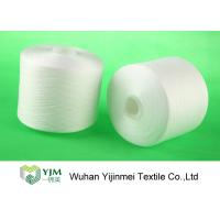 Buy cheap Z Twist White Dyed Virgin Spun Polyester Yarn For Sewing / Knitting / Weaving product