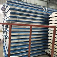 Buy cheap 50mm polyurethane foam core material blue corrugated PU sandwich panel for clean room from wholesalers