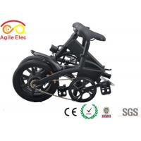 Buy cheap Convenient Electric Foldable Bike , Fashionable Mens Electric Bikes Folding Type from wholesalers