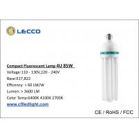 Buy cheap 4U 85W Energy Saving Fluorescent Bulbs , High Efficiency Light Bulbs T5 6400K from wholesalers