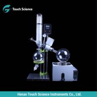 Buy cheap RE-501 Muntil Function High Vacuum Distillation Rotovap Rotary Evaporator product