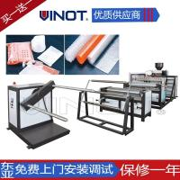 Buy cheap Excellent Air Bubble Film Machine Multi Function Air Bubble Sheet Plant from wholesalers