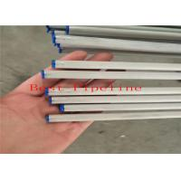 Buy cheap Welded EFW/LSAW Seamless Stainless Steel Tubing A312 TP304/L 316/L Satin / Bright  Polish from wholesalers