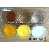 Buy cheap Indonesia River Water Purifying Chemical Polyaluminium Chloride 30% Spray Drying Type from wholesalers