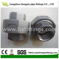 "Buy cheap 1/2"" BSPT Female Threaded Union Stainless Steel 304 Cast Pipe Fitting Class 150 from wholesalers"