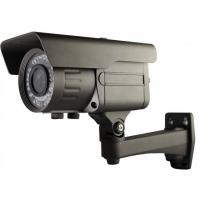 Buy cheap 540TVL NTSC 768(H) * 491(V) Infrared DC12V Bullet CCD IR Weatherproof Camera from wholesalers