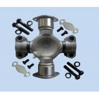 Buy cheap 2 welded plate and 2 wing universal joint from wholesalers