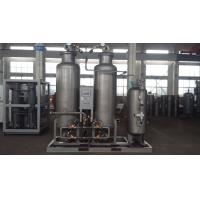Buy cheap Carbon Steel Compressed Air Purification System Air Separation Equipment from wholesalers
