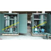 Buy cheap turbine lube oil filtration plant, oil recycling, oil recovery,dehydration,degasifier,breaking emusification from wholesalers