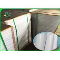 Buy cheap Food Grade PE Coated 50GSM Craft Paper White & Brown No Harm To People from wholesalers