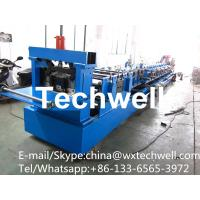 Buy cheap 18.5 Ton Carbon steel CZ Purlin Roll Forming Machine Quick Interchangeable Type from wholesalers