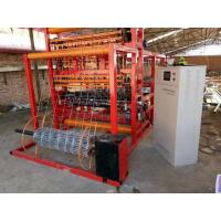 Buy cheap Zinc Aluminum Coating Fence Making Machine , Solid Lock Fixed Knot Deer Fence Machine from wholesalers