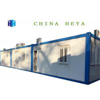 Buy cheap 20ft Sandwich Panel Prefab House Container Dormitory For Workers Environmental Friendly from wholesalers
