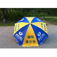 Buy cheap Popular Style Large Garden Parasol Sunlight Resistant For Shop Promotional from wholesalers