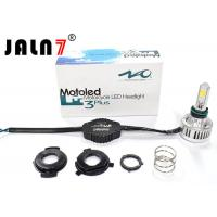 Buy cheap 4000LM Motorcycle Led Headlight Conversion / Led Car Headlights Conversion Kit from wholesalers