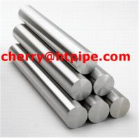 Buy cheap ASTM A484 S32205 stainless steel bars from wholesalers
