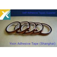 Buy cheap polyimide film tape high heat tape polyimide insulation tape temperature resistant tape pressure sensitive tape from wholesalers