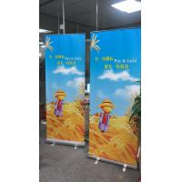 Buy cheap Office Slogan Trade Show Roll Up Banner Advertisement Standing Banner Roll Up from wholesalers
