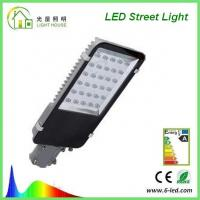 Buy cheap High Efficiency Solar Powered LED Street Lights 30W Outdoor With Die Casting Aluminum from wholesalers