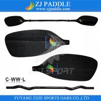 Buy cheap Carbon Fiber Whitewater Kayak Paddle from wholesalers