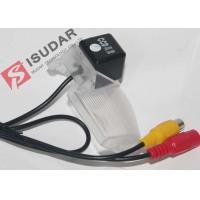 Buy cheap Parking Assistance Mazda 3 Reverse Camera , Reverse Parking Camera 720*480 Pixel from wholesalers