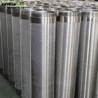 Buy cheap Excellent Performance Stainless Steel Wedge Wire Screens for Water Treatment from wholesalers