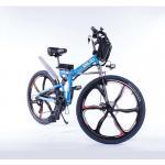 Buy cheap 48V 10AH 350W Portable Electric Bike , Blue 26 Inch Electric Folding Bike from wholesalers