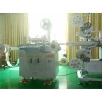 Buy cheap CE Automatic Lamination Machine Backlight Film Lamination Machine for Touch Screen from wholesalers