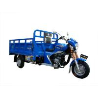 Buy cheap Water Cooling 200CC Cargo Tricycle with Shaft Driver for Water Delivery from wholesalers
