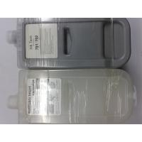 Buy cheap Canon PP Refillable Ink Cartridges Durability With Full Ink Cartridge from wholesalers