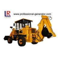 Buy cheap Large Heavy Construction Machinery , 2800kg Medium Backhoe Wheel Loader from wholesalers
