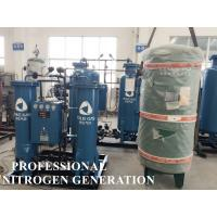 Environment Friendly PSA Nitrogen System Whole System 95%-99.99% Purity