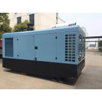 Buy cheap Denair Rotary Screw Air Compressor / Trailer Mounted Air Compressor DACY-33/25 from wholesalers