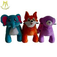 Buy cheap Hansel  low price stock coin operated plush animal toy rides electrical animal toy car factory from wholesalers